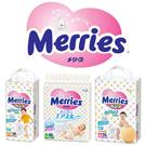 Японские подгузники и трусики Merries