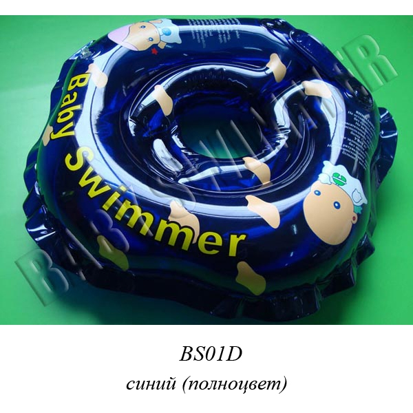 Круг для купания Happy Baby Swimmer Green 121005
