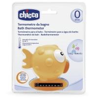"""Термометр для ванны """"Рыба-шар"""", жёлтый, CHICCO 320719043"""
