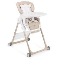 Стульчик для кормления Happy Baby Wiiliam V2 BEIGE