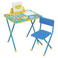 Набор мебели Первоклашка - Осень (стол + мяг стул) h580 НИКА КП2/11