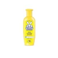 Пена для ванн детская витаминная, 250 мл, Ушастый нянь А15099