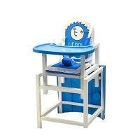 BABYS Стул-стол для кормления HEDGY Синий