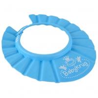BABY-KRUG Козырек для купания Голубой