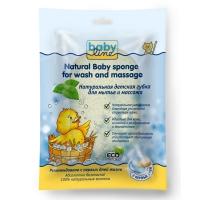 Губка натуральная детская для мытья и массажа Babyline ДВ050