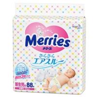 Подгузники Merries, размер NB, от 0 до 5 кг, 90 шт