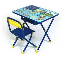 Набор детской складной мебели Деми №3