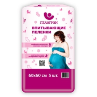 Пеленки впитывающие для будущих мам, 60х60 см, 5 шт., Пелигрин ДМ60