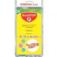 Браслет от комаров BugSTOP KIDS + MAMA 2 шт 170 ч. защиты 420144