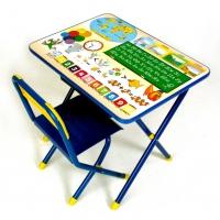 Набор детской складной мебели Деми №1
