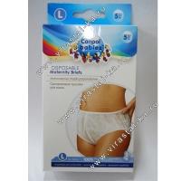 Одноразовые трусики для мамы, L, 5 штук, 9/599, Canpol Babies