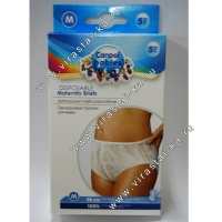 Одноразовые трусики для мамы, M/L, 5 штук, 9/598, Canpol Babies