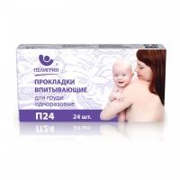 Прокладки впитывающие для груди одноразовые, 24 шт, Пелигрин П24