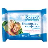 Влажные детские салфетки 10 шт., арт. 2512, Сказка