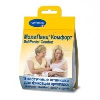 Фиксирующие штаны Molipants comfort, размер L, 1 шт, Hartmann 9477840