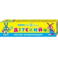 Крем легкий увлажняющий, 40 мл., Невская косметика А19219