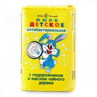 Мыло с антибактер. эффектом, 90 г, Невская Косметика А10160