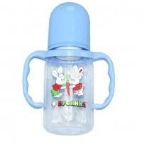 Бутылочка с силиконовой соской и ручками, 125 мл, Бусинка 1104