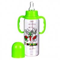 Бутылочка с силиконовой соской и ручками, 240 мл, Бусинка 1103