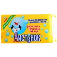 Мыло хозяйственное концентрированное Аистенок, 200 гр, 5003128