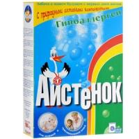 Порошок стиральный Гипоаллерген Аистенок, 400 гр, 5000967