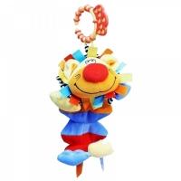 """Игрушка-подвеска с забавным смехом """"Львенок Ру-ру"""" Roxy kids RBT20016"""