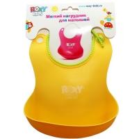 Нагрудник мягкий для кормления с кармашком и застежкой Roxy kids RB-401