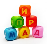 "Набор кубиков ""Учим буквы"", 6 шт, ПОМА 20219"