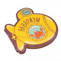 """Книжка для ванной Happy Baby """"Aquarium"""" 32021"""