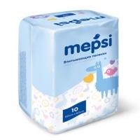 Пеленки детские впитывающие 60х60 см, 10 штук, Mepsi 751226