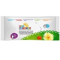 Влажная туалетная бумага с экстрактом ромашки, 80 шт, Мир детства 40037