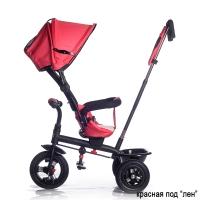 Велосипед на надувных колесах с поворотным сиденьем BabyHit Kids Tour XT