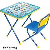 Комплект детской мебели (стол+стул) ПОЗНАЙКА, арт. КП, Ника
